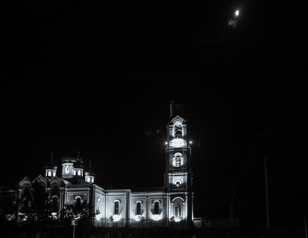 Ночь, Храм, Луна - Валерий Гудков
