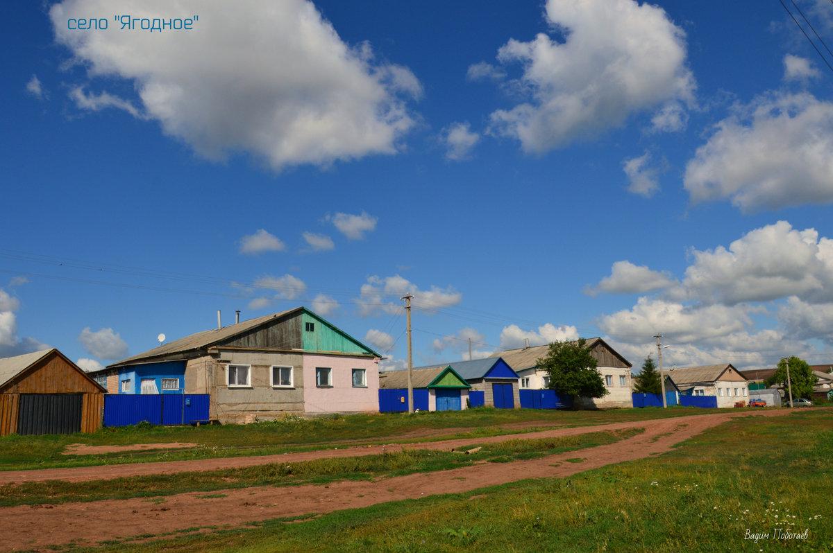 Село - Вадим Поботаев