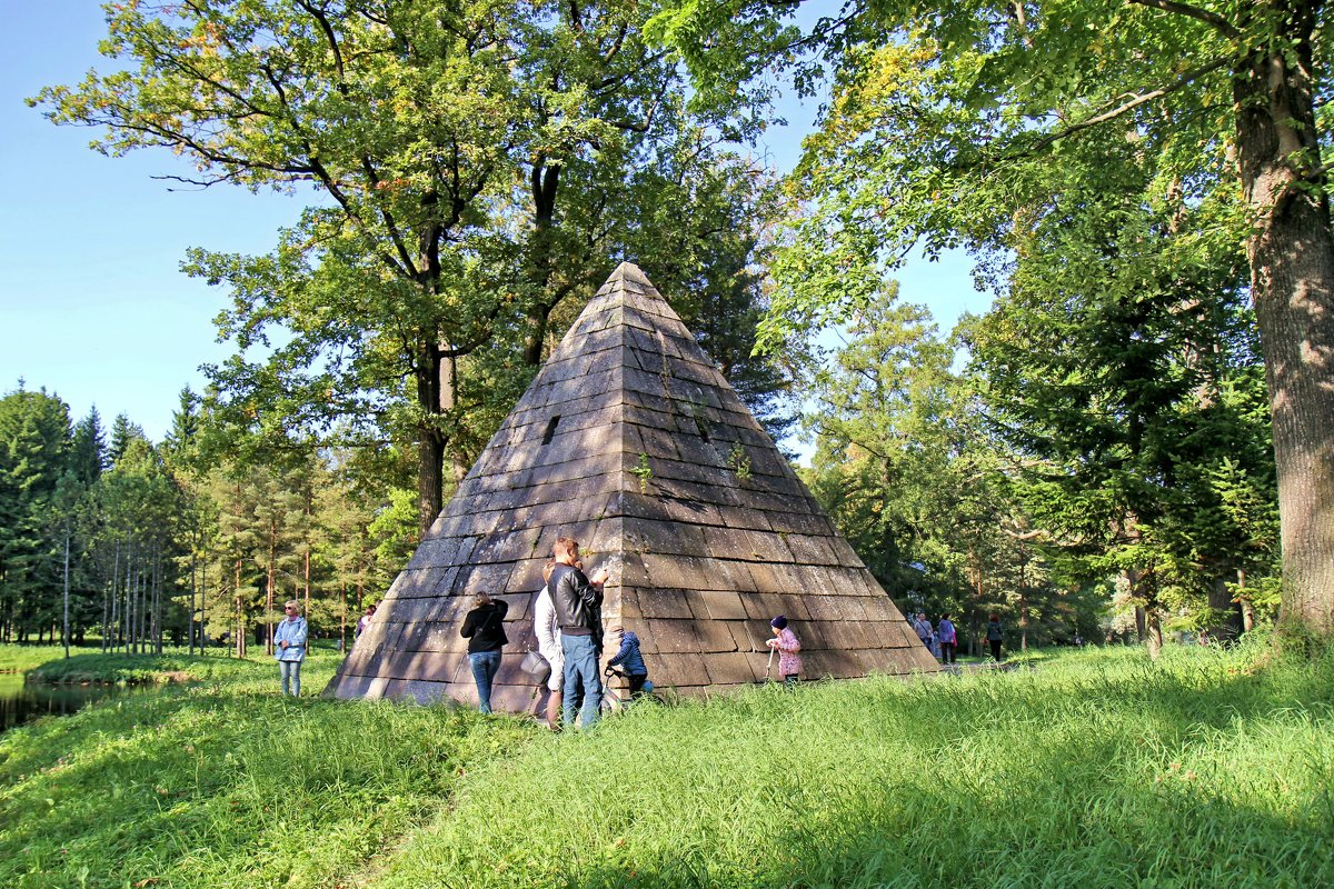Пирамида. - Сергей