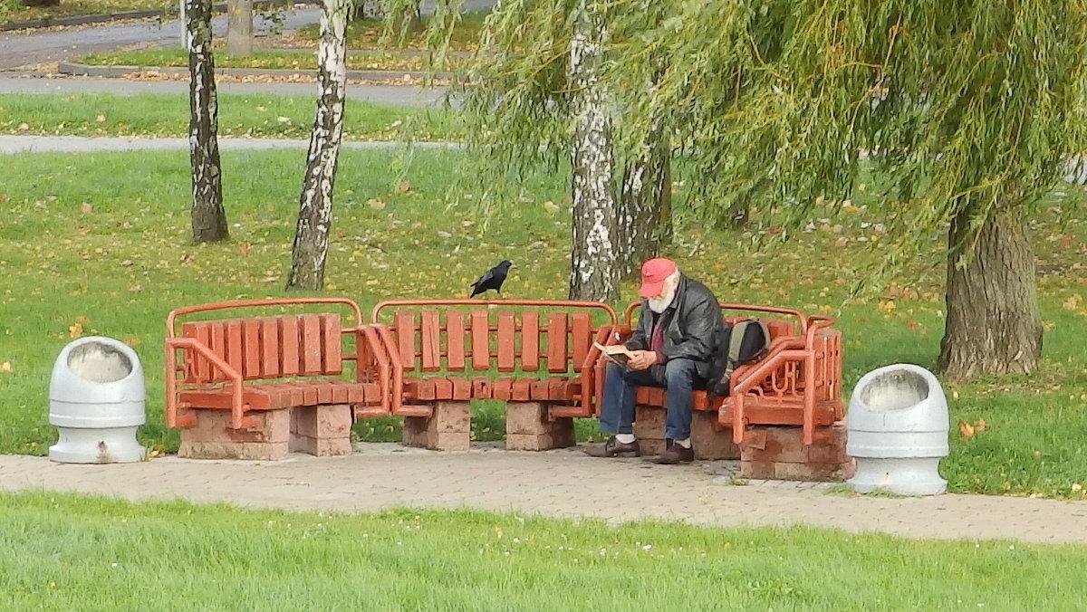 Двое в парке - alex K