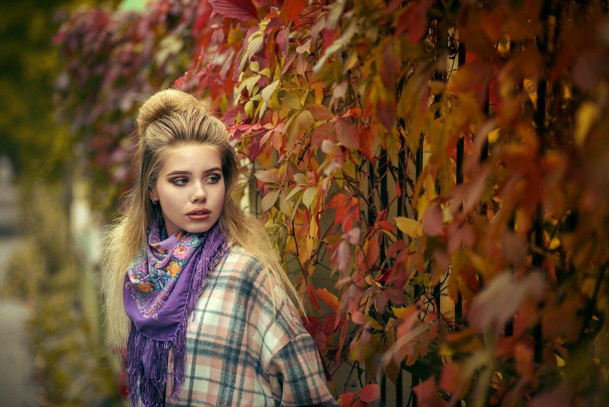Осень под ногами на подошве - Женя Рыжов
