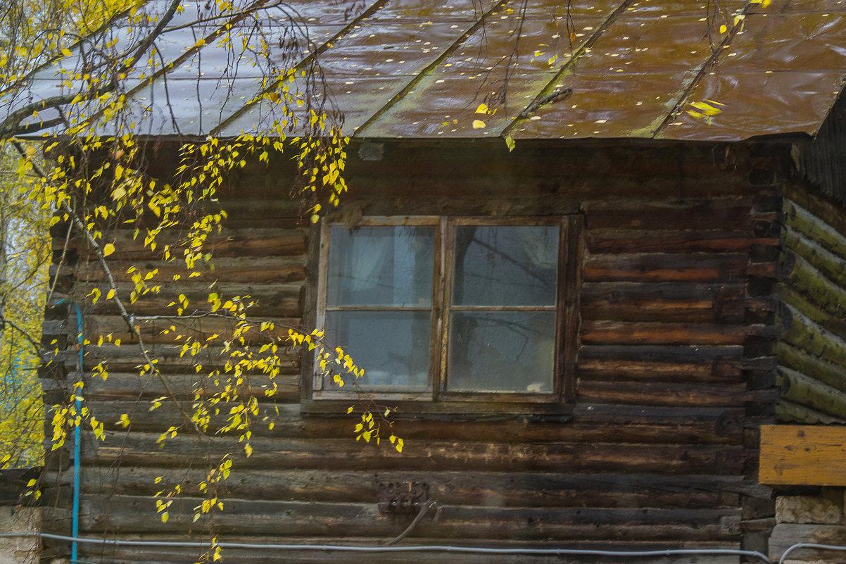 Дождливо - Валерий Симонов