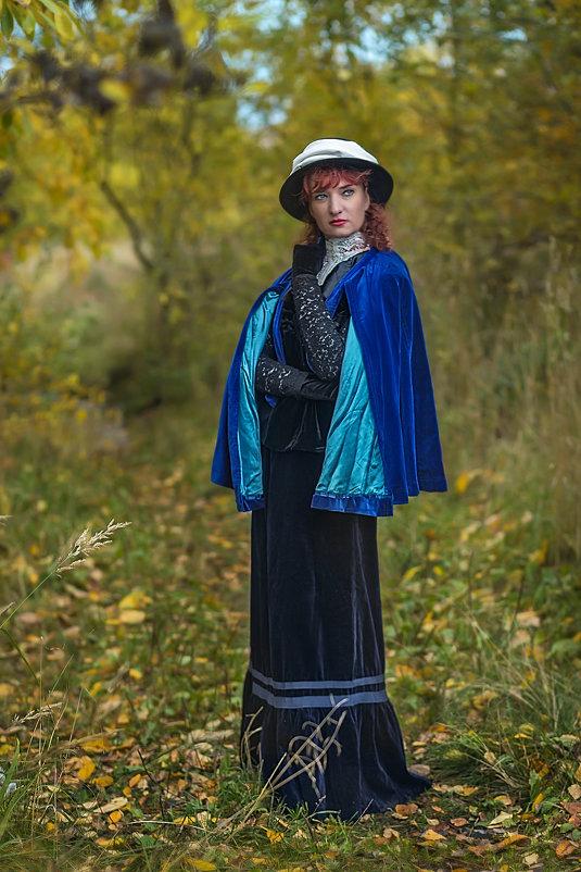 Осень - Виктор Седов