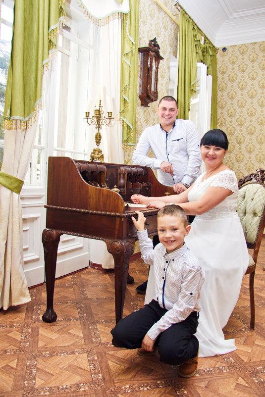 Семья - Олег