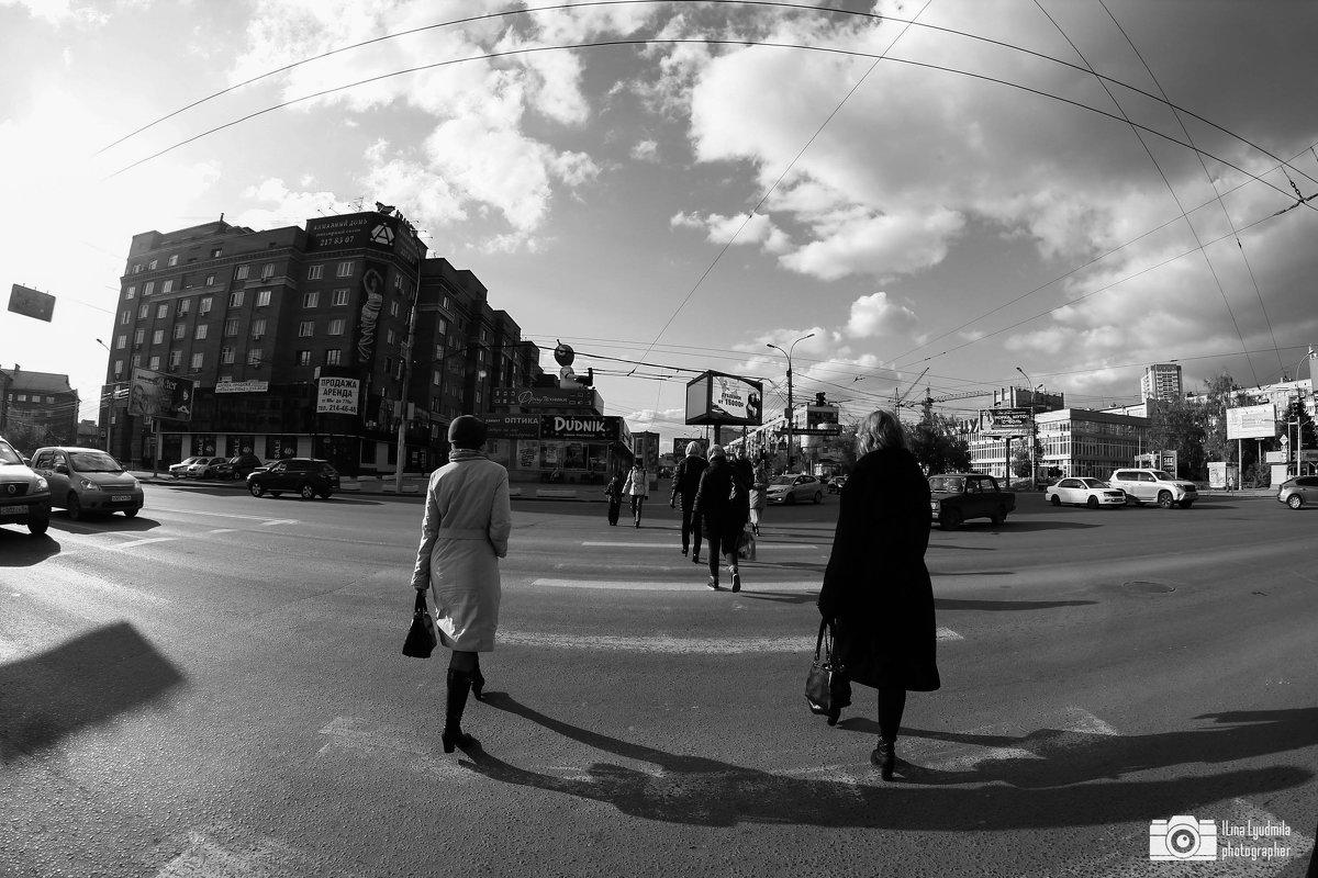 Люди торопятся жить - Людмила Ильина