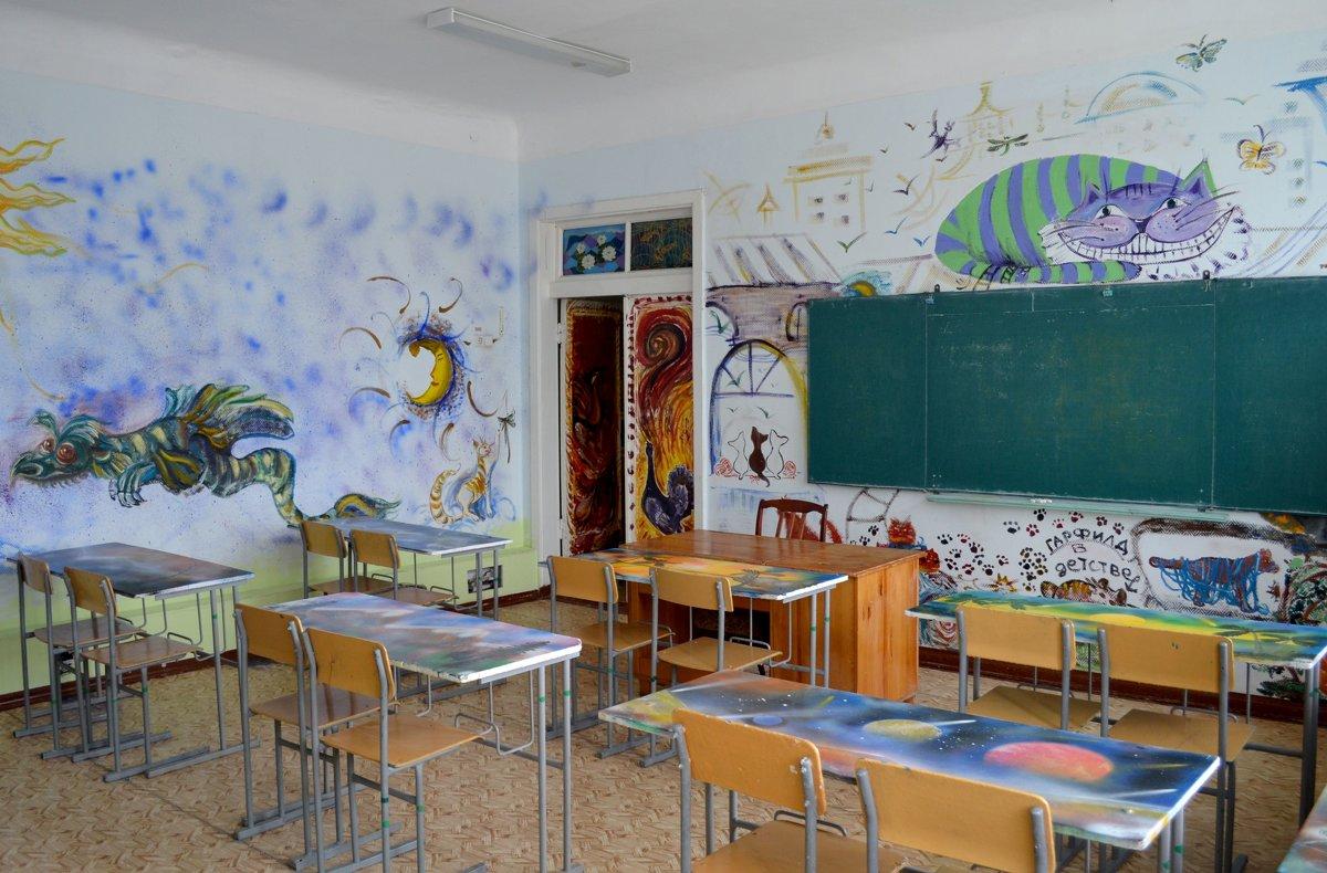 мой любимый класс ИЗО - Татьяна Голубева