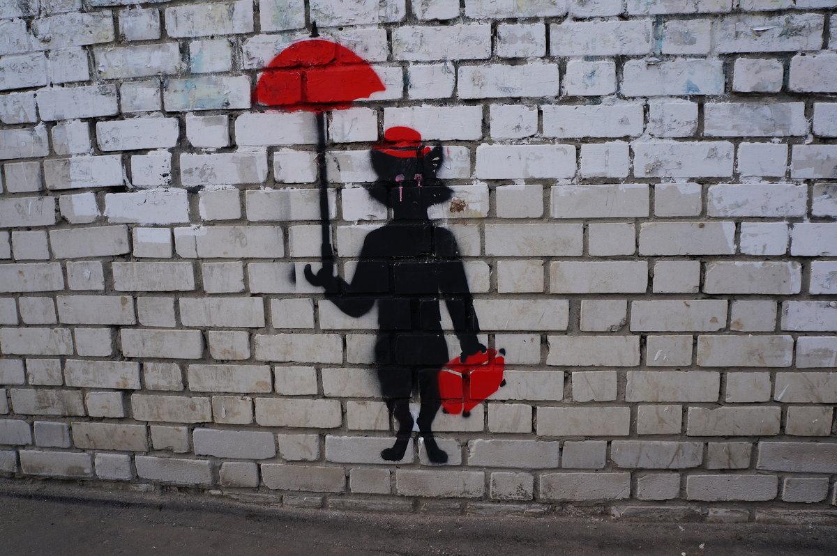 Стрит-арт - Алёна Савина
