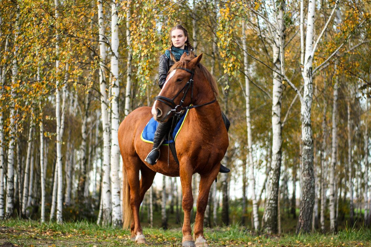 на коне - Yana Odintsova