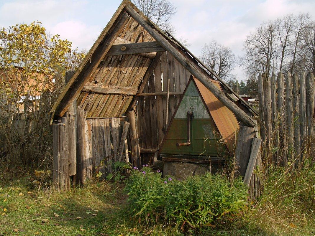 У старого колодца - Андрей Зайцев