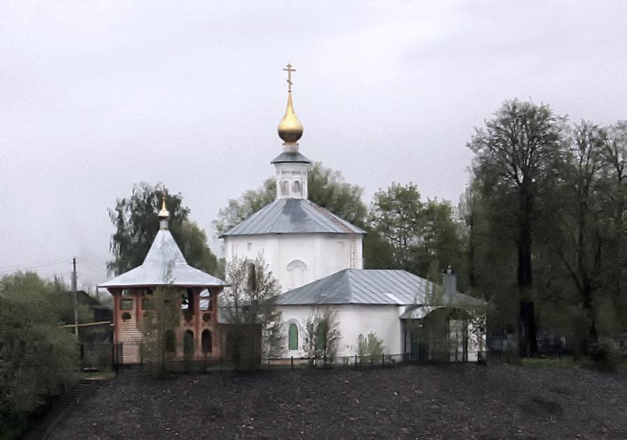 Дождливо - Nikolay Monahov