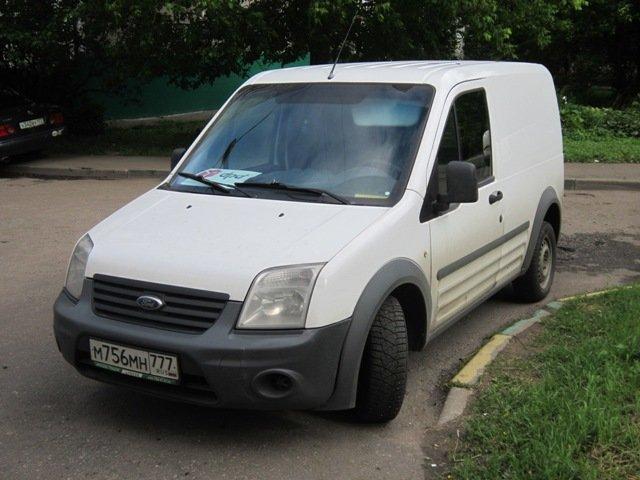 """Белый пикап """"Форд"""" - Дмитрий Никитин"""