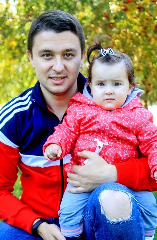 Папа и доча - Любовь