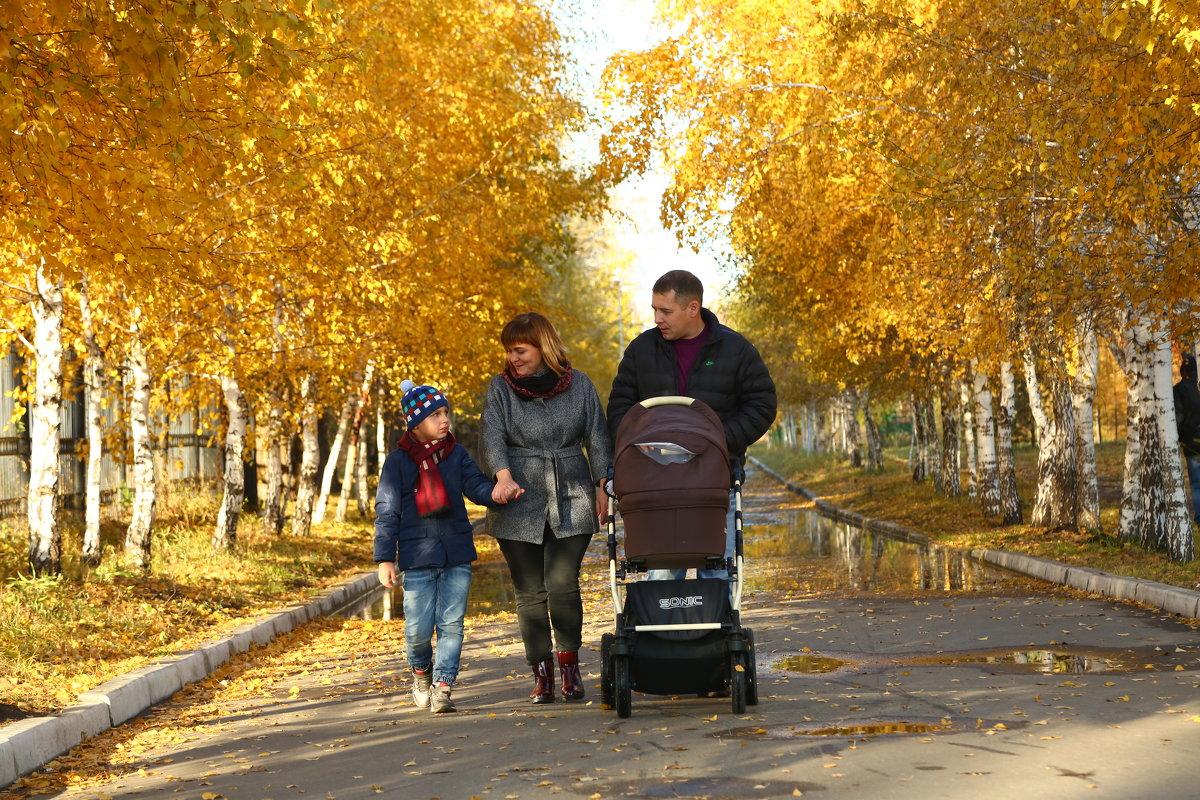 Счастье семьи и осень - Марина Щуцких