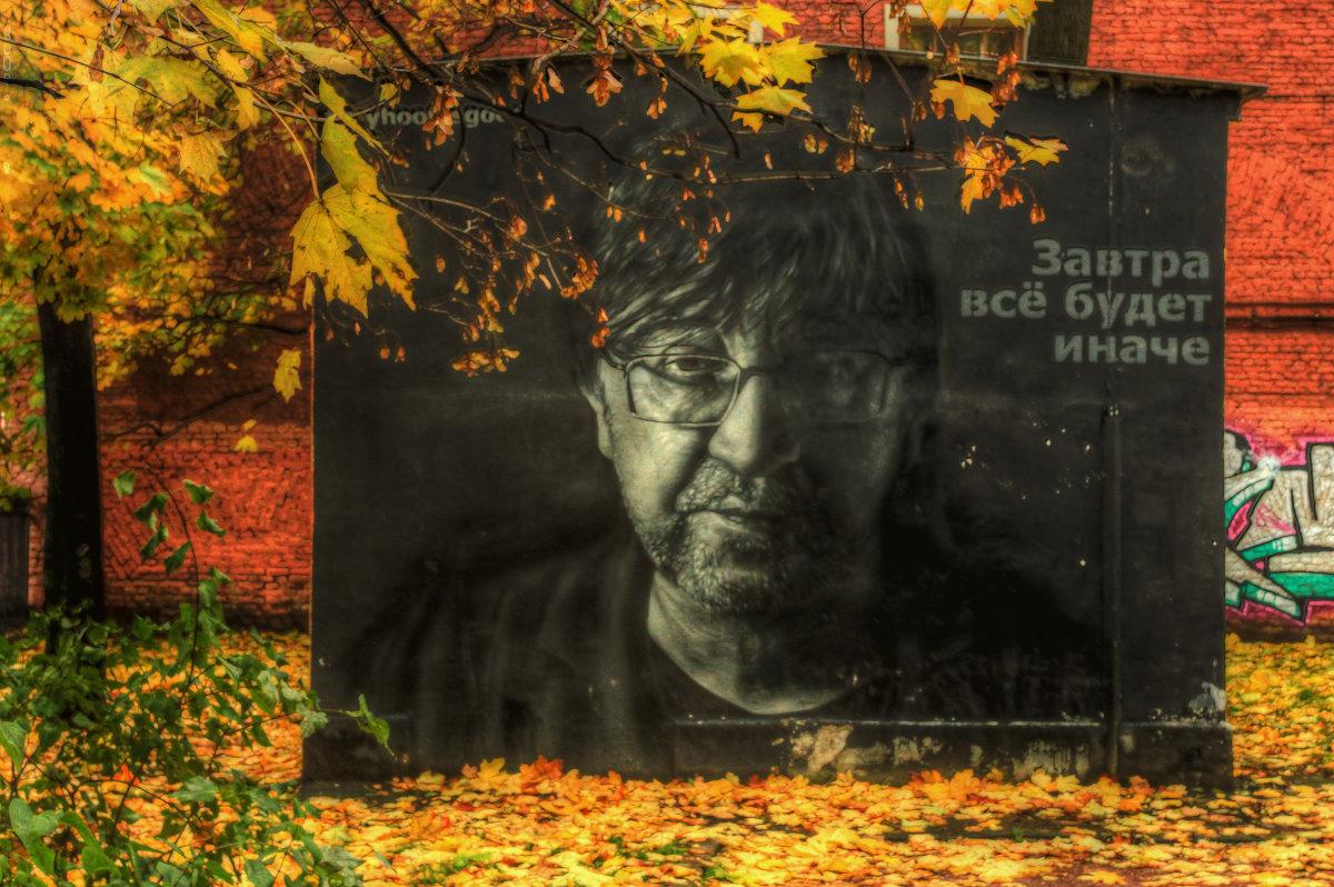 Что такое  осень ? - Сергей Григорьев