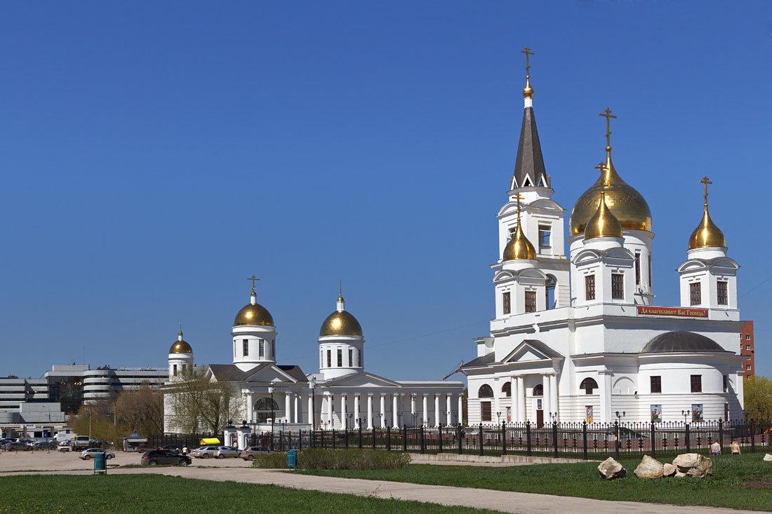 Собор Кирилла и Мефодия. Самара - MILAV V