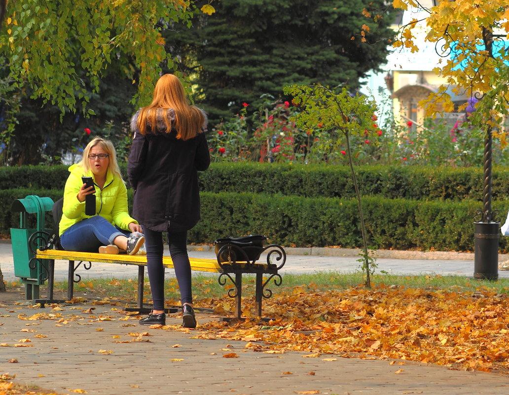 Волосы цвета осени... - Юрий Гайворонский