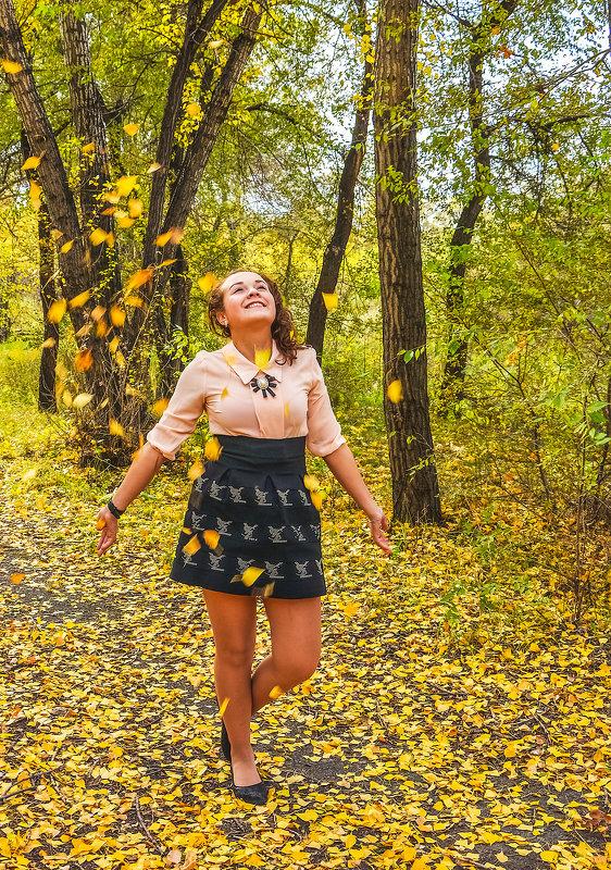 Радостная осень. - юрий Амосов