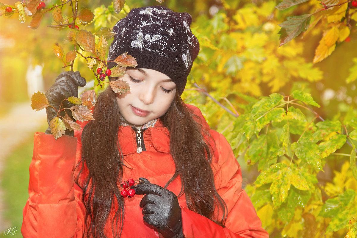 Осень... - Елена Князева
