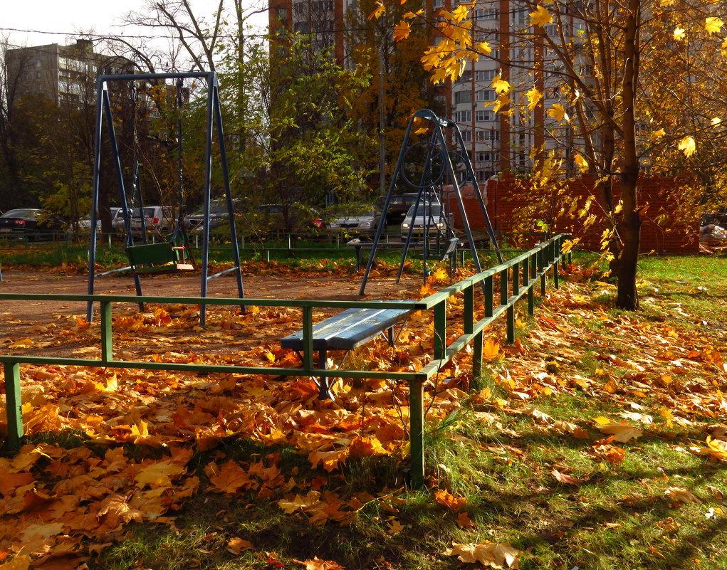 Всё, что осталось от золотой осени - Андрей Лукьянов