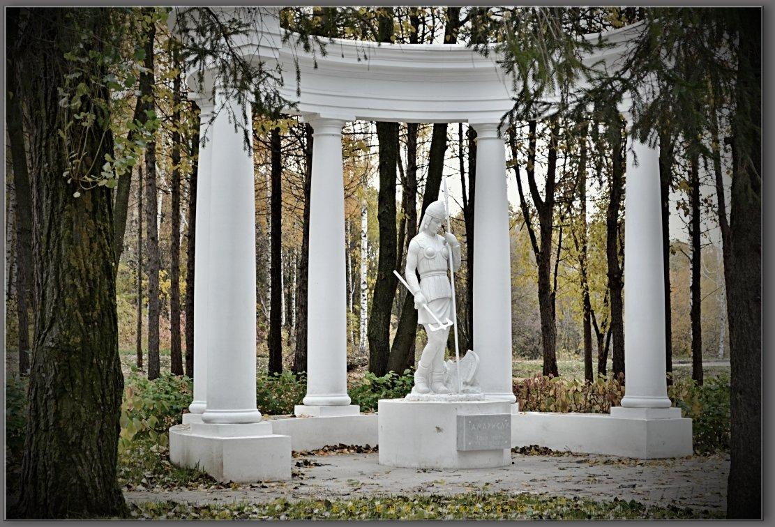 Осень с любовью, - Юрий Ефимов
