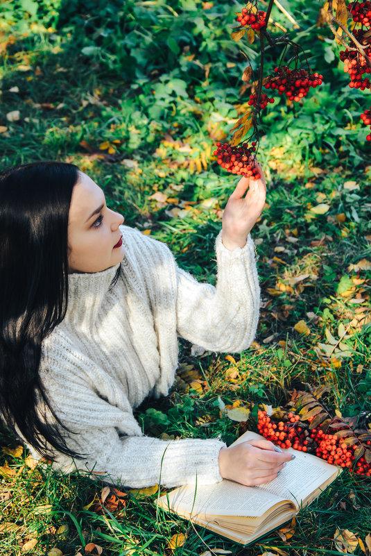 Осень - Екатерина Смирнова