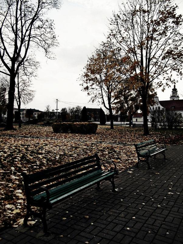 Осень - Шура Еремеева