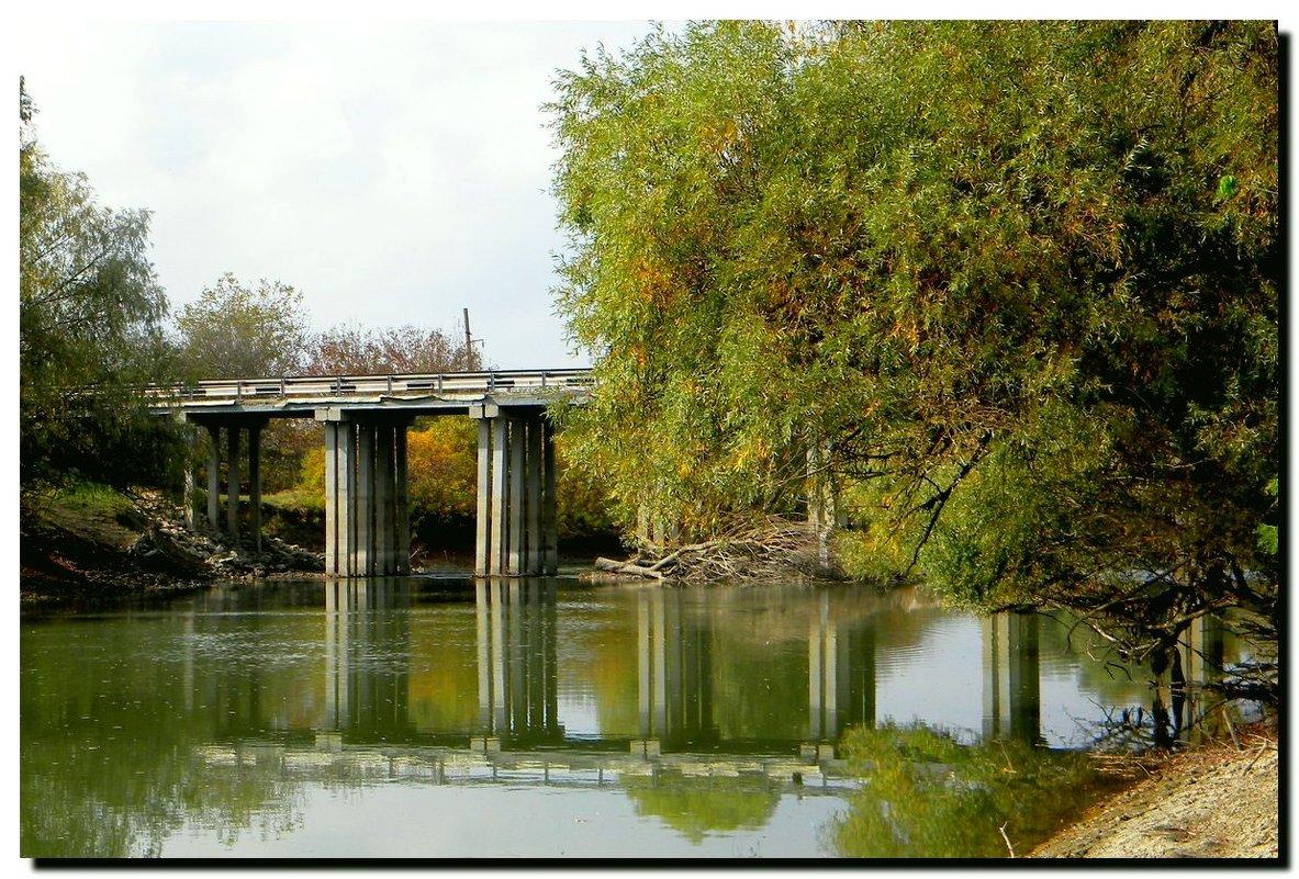 мост. - Ivana