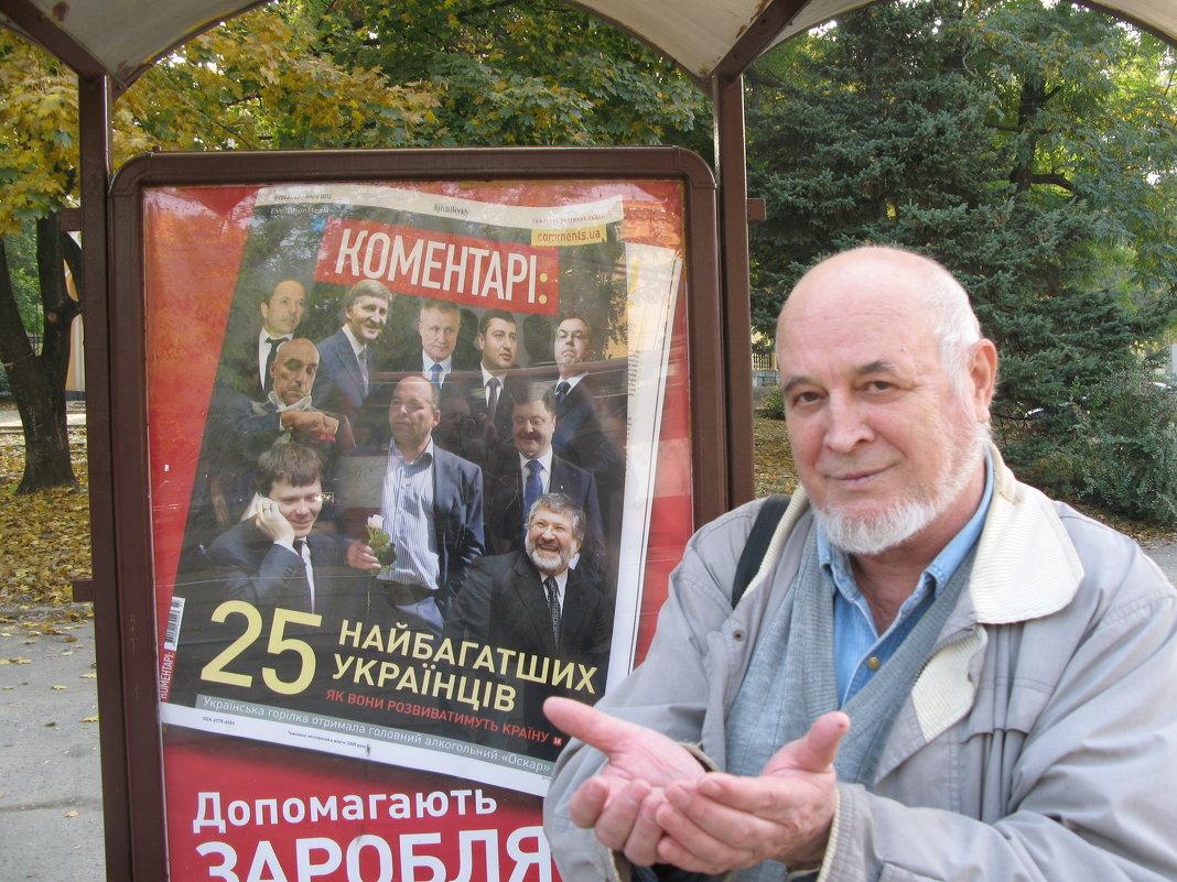 Олигархи Украины: всё в наших руках, поэтому их нельзя опускать!... - Алекс Аро Аро