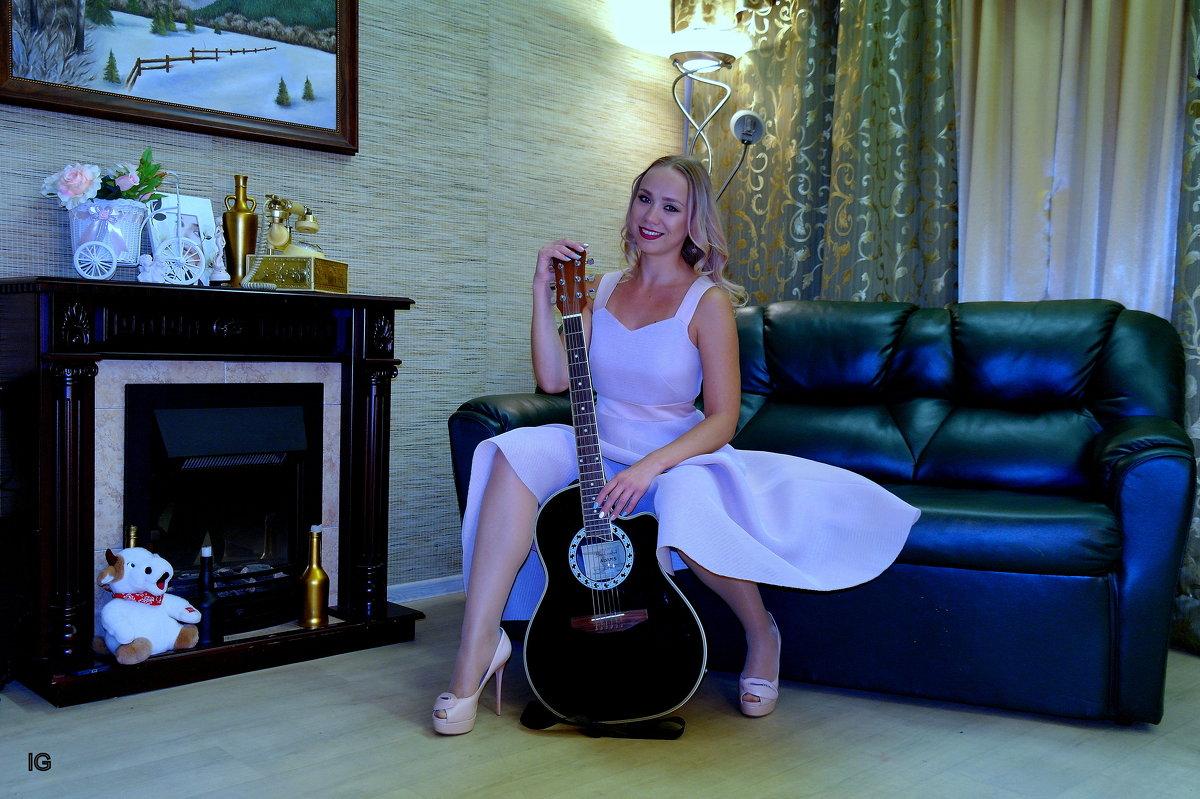 Девушка с гитарой - Ivan G