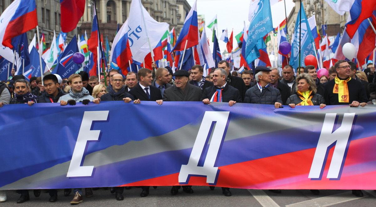 4 ноября - День народного единства! - Николай Кондаков