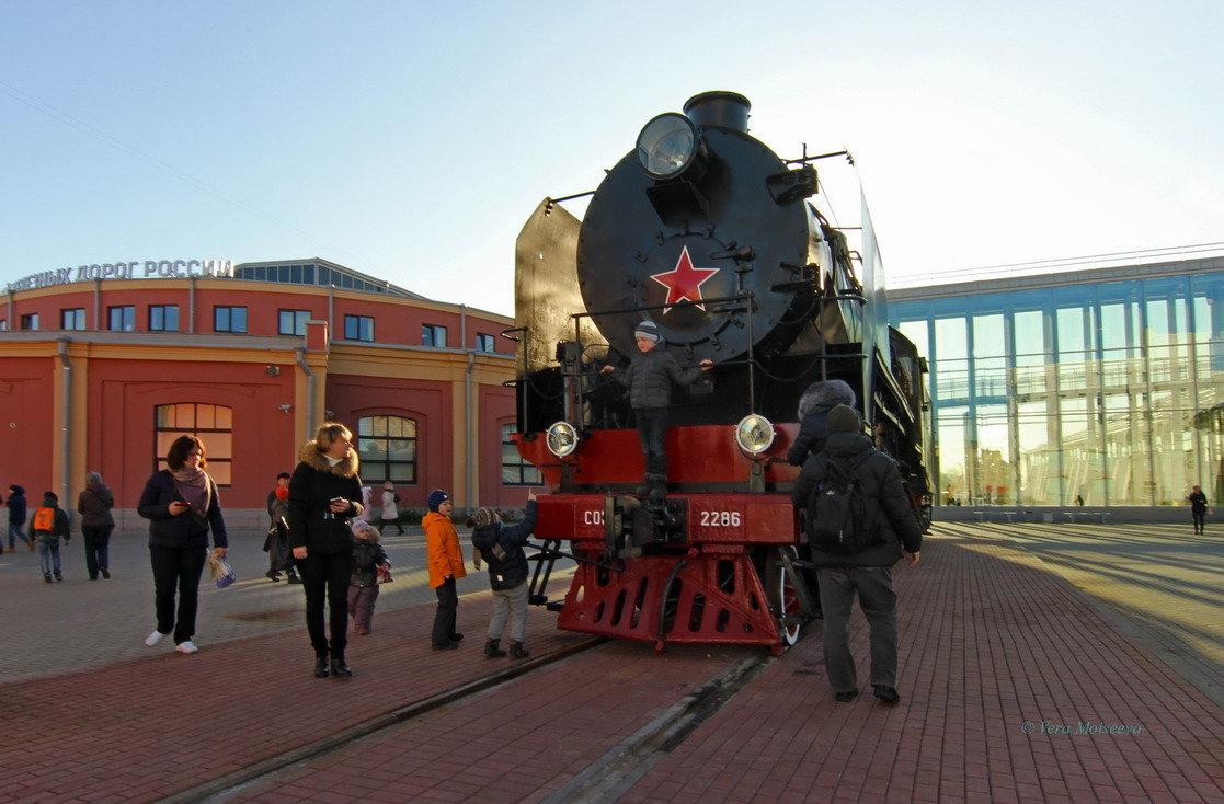 Музей железных дорог России - Вера Моисеева