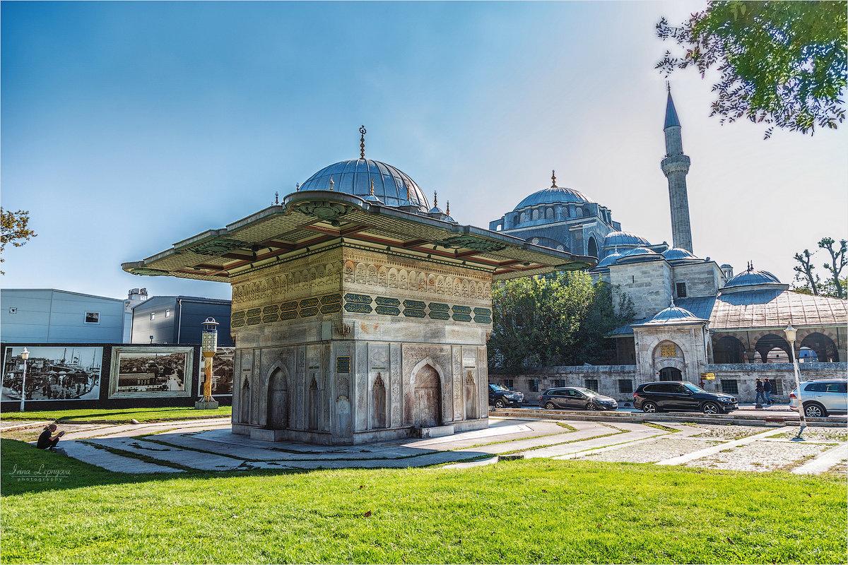 Фонтан Топхане и мечеть Кылыч Али паши в Стамбуле - Ирина Лепнёва