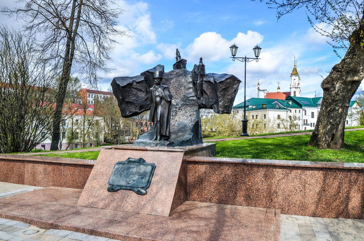 Памятник А.С. Пушкину в Витебске - Ирина Никифорова