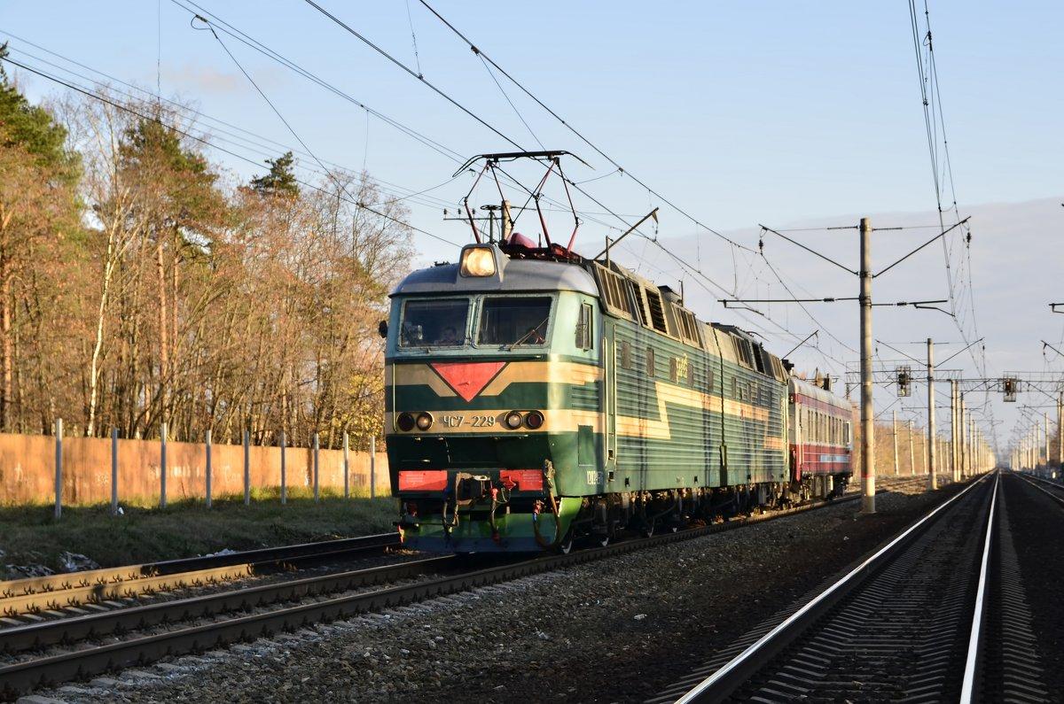 Электровоз ЧС7-229 - Денис Змеев
