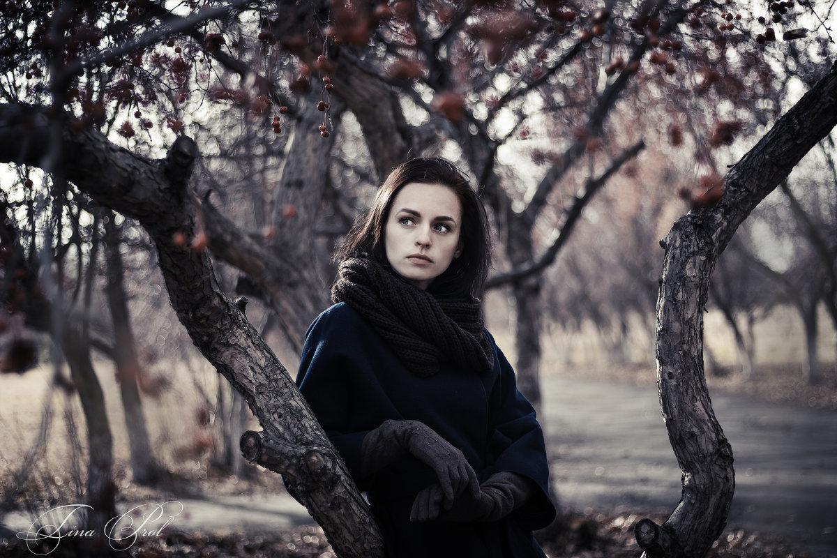 Поздняя осень - Кристина Пролыгина