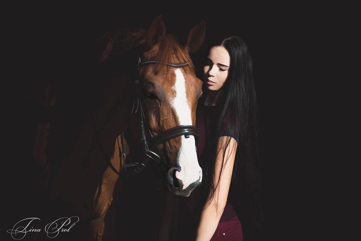 Магия черного - Кристина Пролыгина