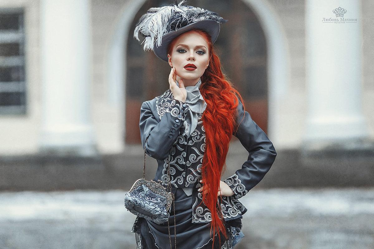 Екатерина - Любовь Махиня