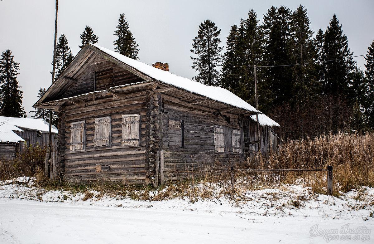 Старый дом - Роман Дудкин