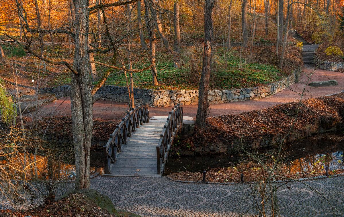 Осенний парк... - Сергей