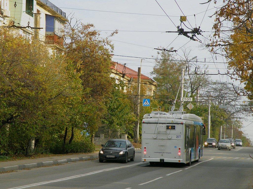Осень в городе - Александр Рыжов
