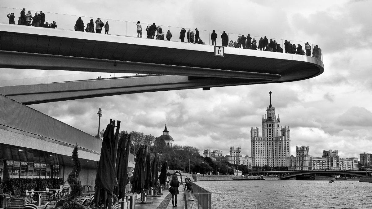 Парящий мост. - Николай Кондаков