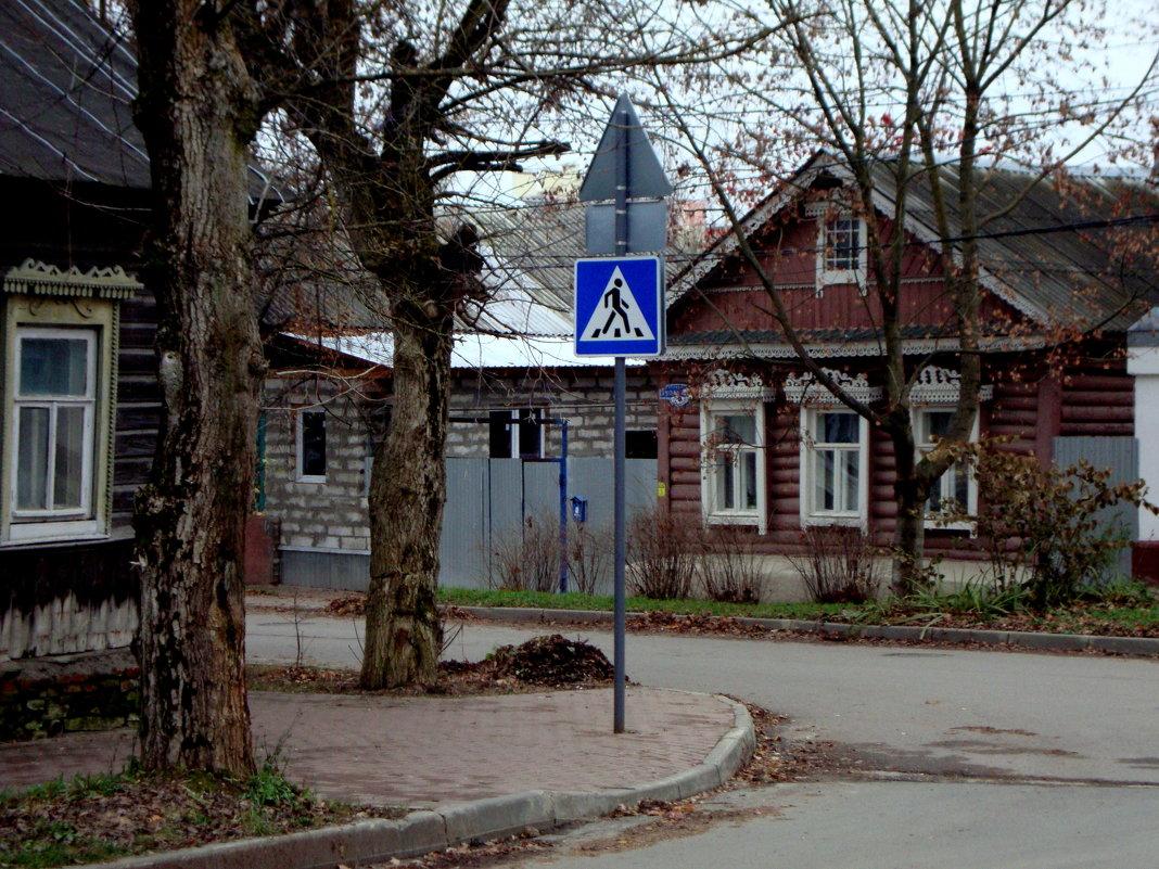 Пешеходный переход домой - Marina Bernackaya Бернацкая
