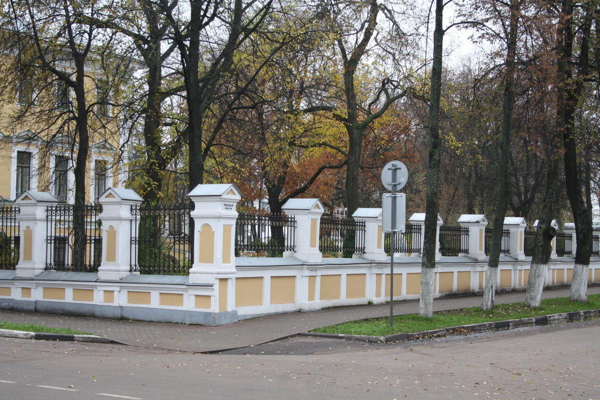 Осень - Владимир Осипов