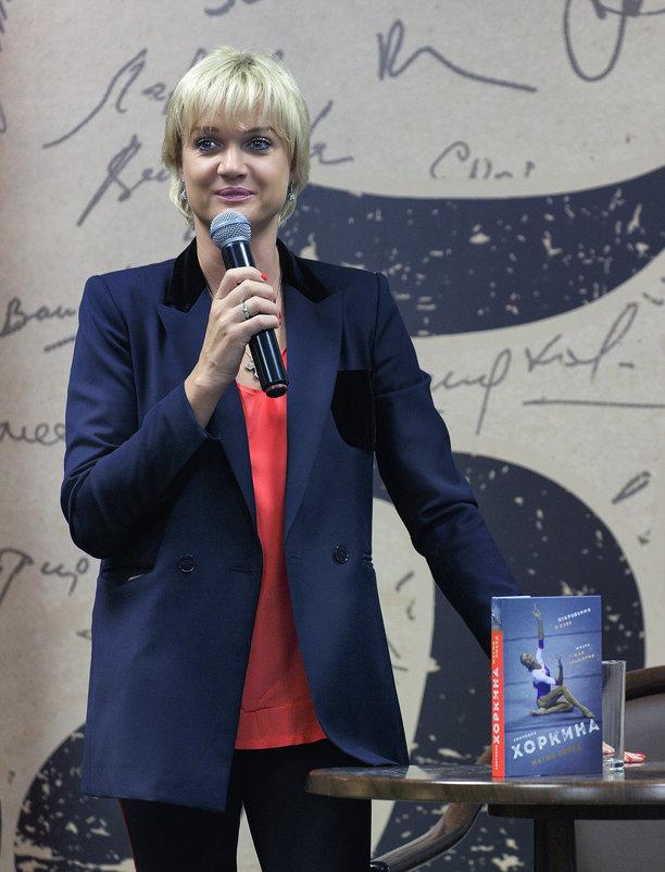 Svetlana Khorkina - Денис