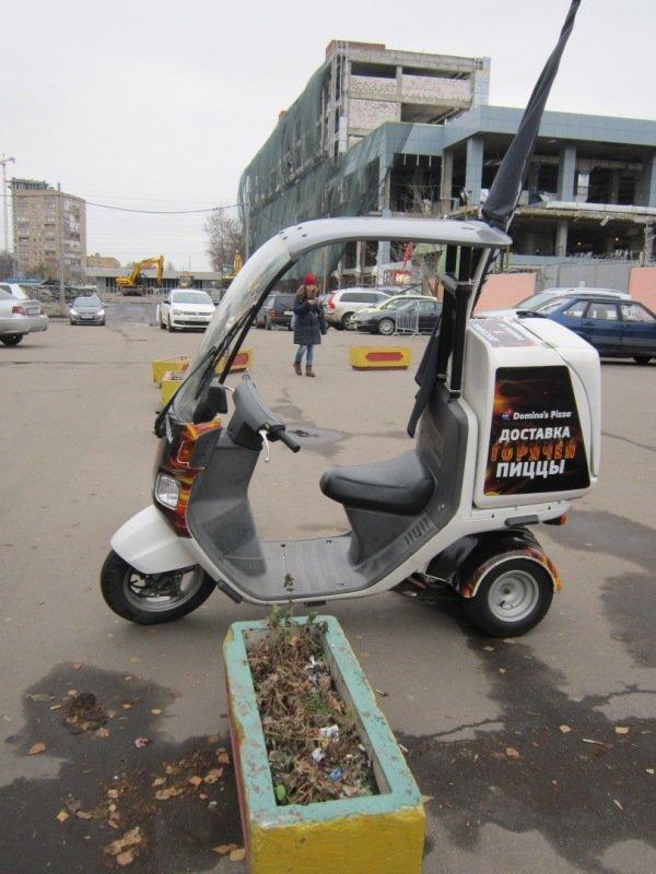 Доставка пиццы - Дмитрий Никитин