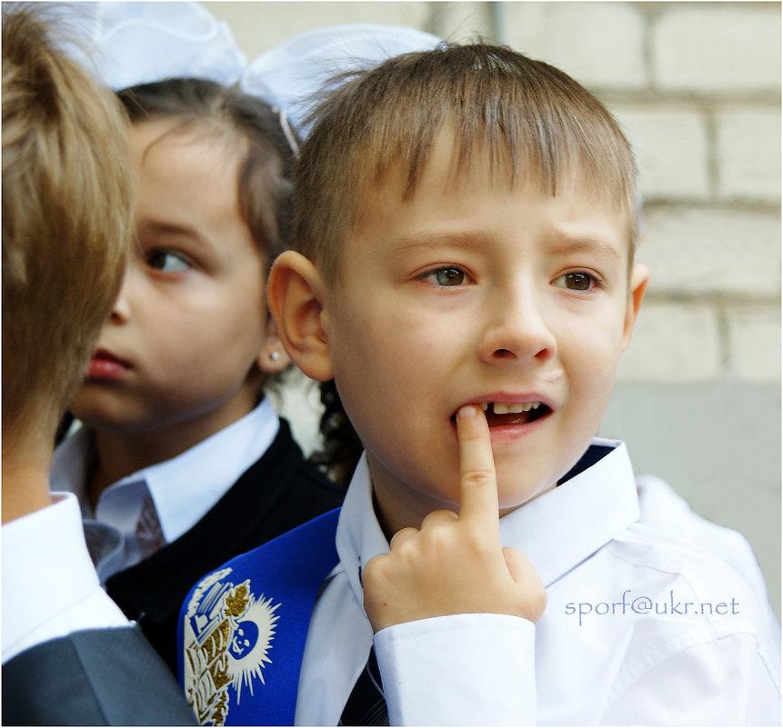 Зуб шатаеся - Сергей Порфирьев