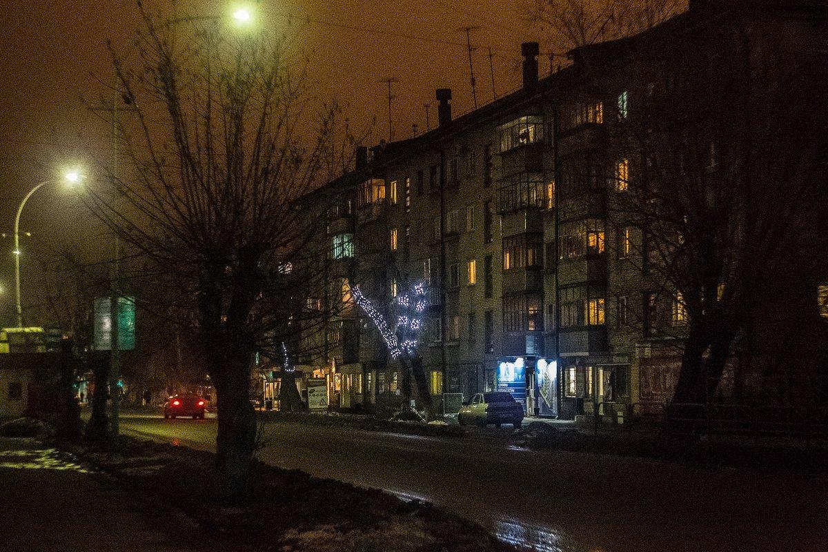 перед наступлением ночи - Наталья Новикова