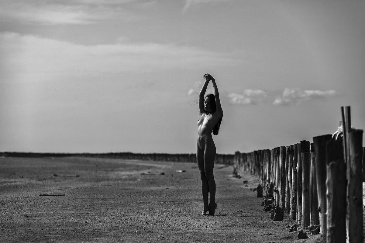 Засуха - Sergey Lexin