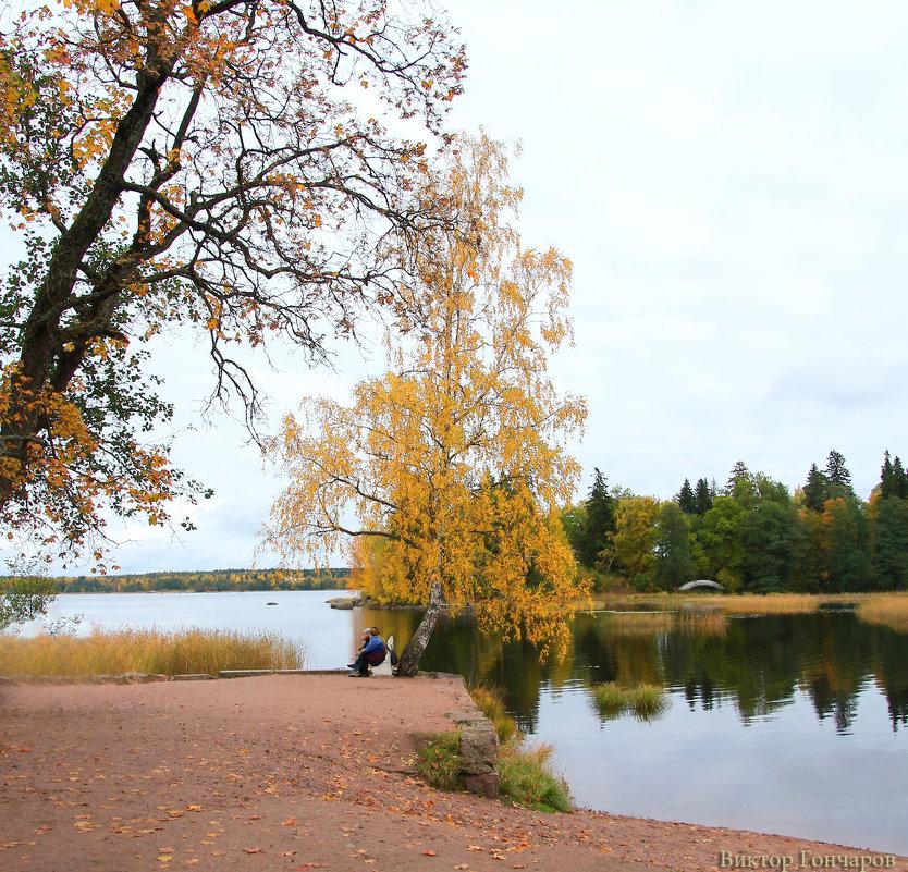 осень - Laryan1