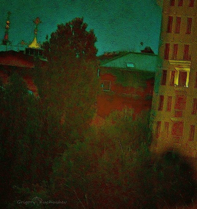 Окно... - Григорий Кучушев